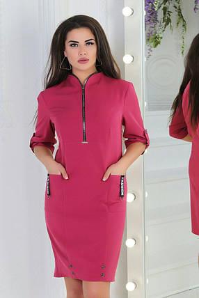 """Красивое женское платье на каждый день ткань """"Костюмная"""" 48 размер батал, фото 2"""