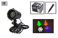 Новогодний уличный лазерный проектор X-Laser XX-TA-1012, фото 1