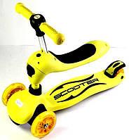 Самокат-трансформер Scale Sports. Светящиеся колеса. Желтый, фото 1