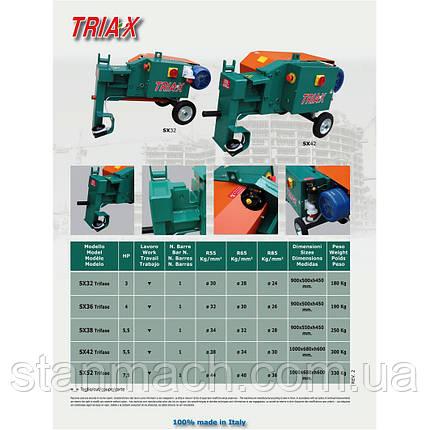 Станок для резки арматуры (электромеханический) TRIAX SX32 \ SX36 \ SX38 \ SX42 \ SX52 380V, фото 2