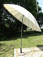 Зонт садовий 2,5м з нахилом, 6 КОЛЬОРІВ