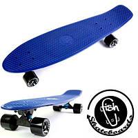 "Скейт Penny Board Original Nickel 27 ""Fish"" Blue. (Пенни борд)"