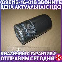 ⭐⭐⭐⭐⭐ Масляный фильтр 4074-OS (производство  KS) ДAФ,ИВЕКО,ЕвроКарго,ЛФ  45,ЛФ  55,ЦФ  65, 50014074