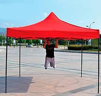 Шатер торговый, шатер гармошка уличный 2,5х2,5м шатер для сада разборной, цвет красный