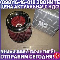 ⭐⭐⭐⭐⭐ Фильтр воздушный нулевого сопротивления (Dрез.=63мм) (RIDER)  RD.1430SB00363