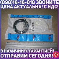 ⭐⭐⭐⭐⭐ Кронштейн глушителя FIAT,OPEL,SEAT (производство  Fischer)  003-945