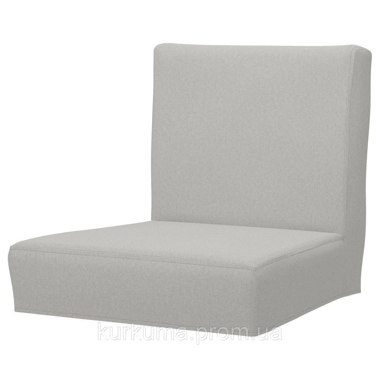 IKEA HENRIKSDAL Чехол для сиденья барного стула, ОРРСТА светло-серый  (803.366.78)