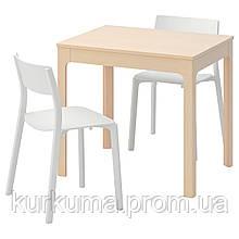 IKEA EKEDALEN/JANINGE Стол и 2 стула, береза, белый  (092.214.55)