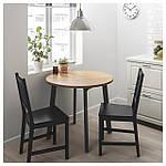 IKEA GAMLARED/STEFAN Стол и 2 стула, светлая патина пятно, коричневого цвета  (592.211.65), фото 2