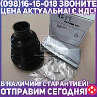 ⭐⭐⭐⭐⭐ Пыльник ШРУСа наружный ФОРД TRANSIT 2.0 DI / TDCI D8335T (производство  ERT)  500296T