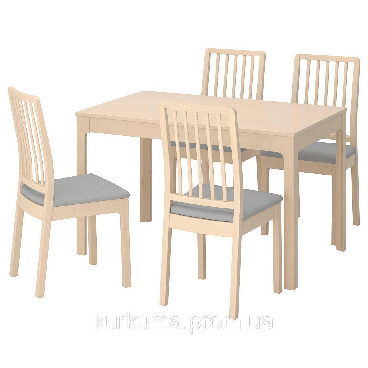 IKEA EKEDALEN/EKEDALEN Стол и 4 стула, береза, оррста светло-серый  (692.214.57)