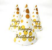 "Ковпак святковий 15 см, ""Happy Birthday золотий горошок"""