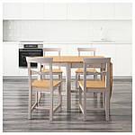 IKEA GAMLEBY Стол и 4 стула, светлая патина пятно, серый  (490.072.17), фото 2