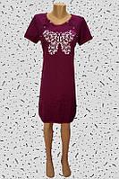 Сорочка для кормящих мамочек