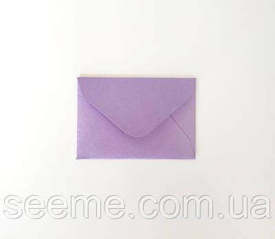 Конверт 93х64 мм, цвет лавандовый (lavender)