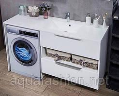 Тумба під пральну машину 150 см з умивальником Fancy Marble Vivara