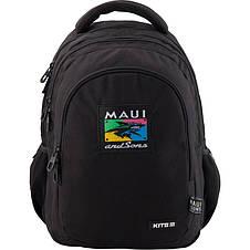 Рюкзак Kite K19-8001M-2 Maui, фото 2