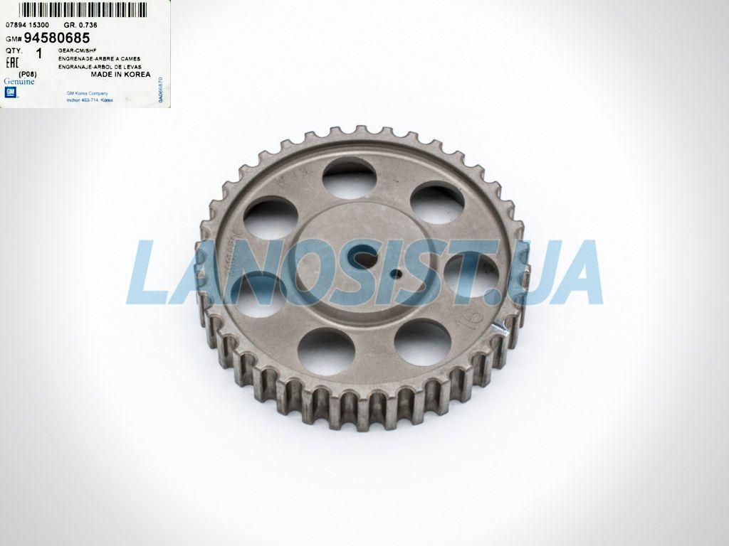 Шестерня распредвала Ланос Нексия Авео 1.5 GM 94580685.