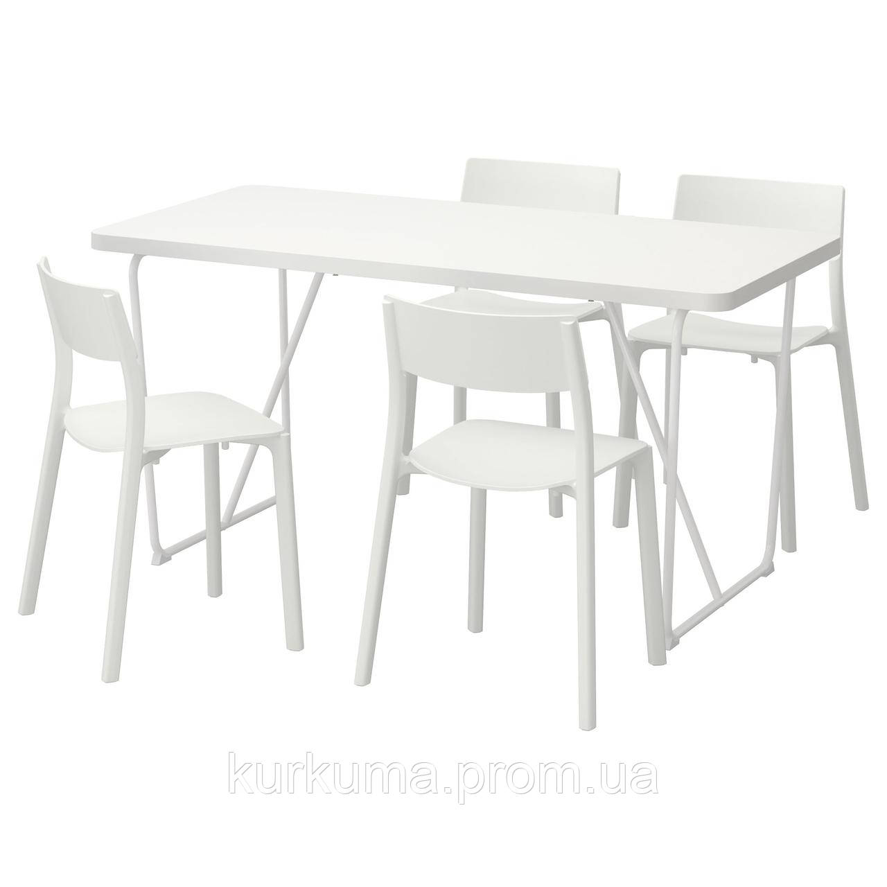 IKEA RYDEBACK/BACKARYD/JANINGE Стол и 4 стула, белый, белый  (691.615.52)