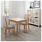 IKEA EKEDALEN Раздвижной стол, дуб  (403.408.37), фото 2