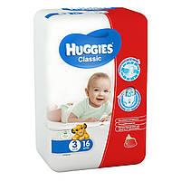 Подгузники Huggies Classic №3 4-9 кг (16 шт) (хаггис классик)