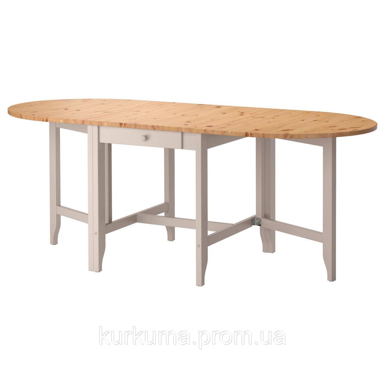 IKEA GAMLEBY Стол c откидными столешницами, светлая патина пятно, серый  (602.470.27)