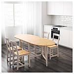 IKEA GAMLEBY Стол c откидными столешницами, светлая патина пятно, серый  (602.470.27), фото 6