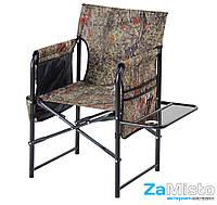 Кресло складное Vitan Режиссер с полкой 25 мм (лес)