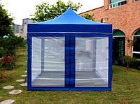 Шатер торговый, шатер гармошка уличный 3х3м шатер для сада разборной с москитной сеткой, цвет синий