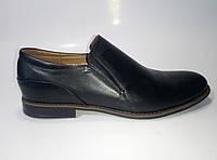 Мужские кожаные туфли на резинках, фото 1