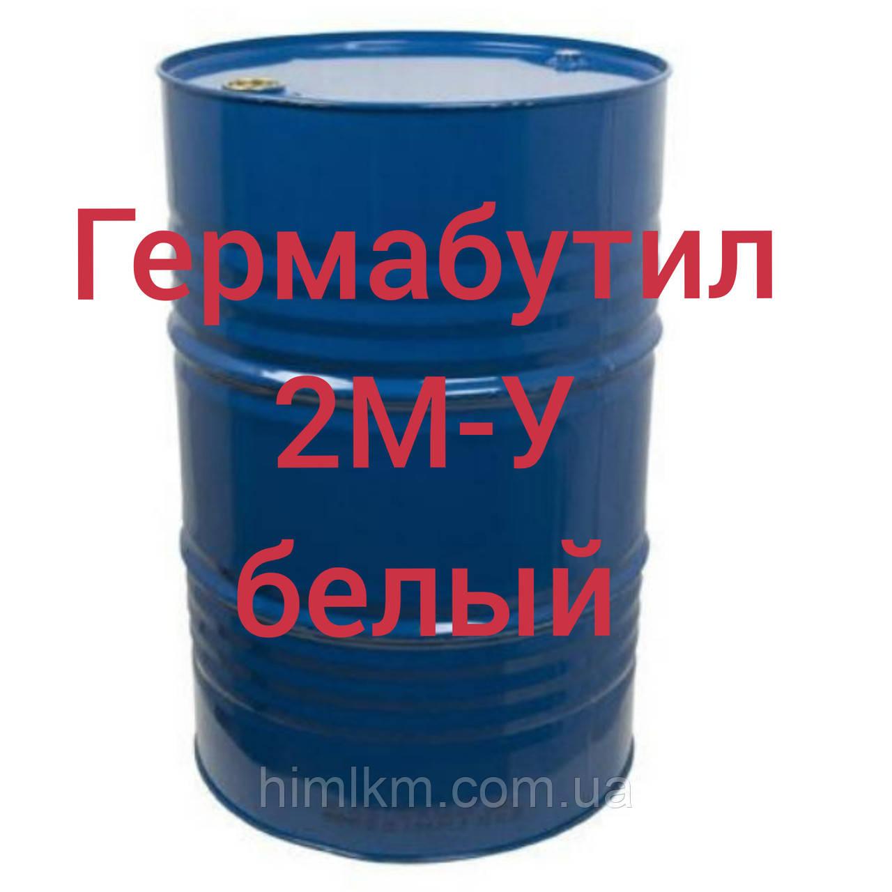 Гермабутил-2М-У білий мастика бутилкаучукова гідроізоляційна