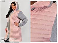 Легкая куртка осень-весна демисезон большого размера 48,50,52,54,56,58,60