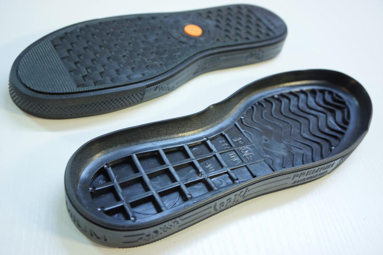 Подошва для обуви мужская Прима р.40-45