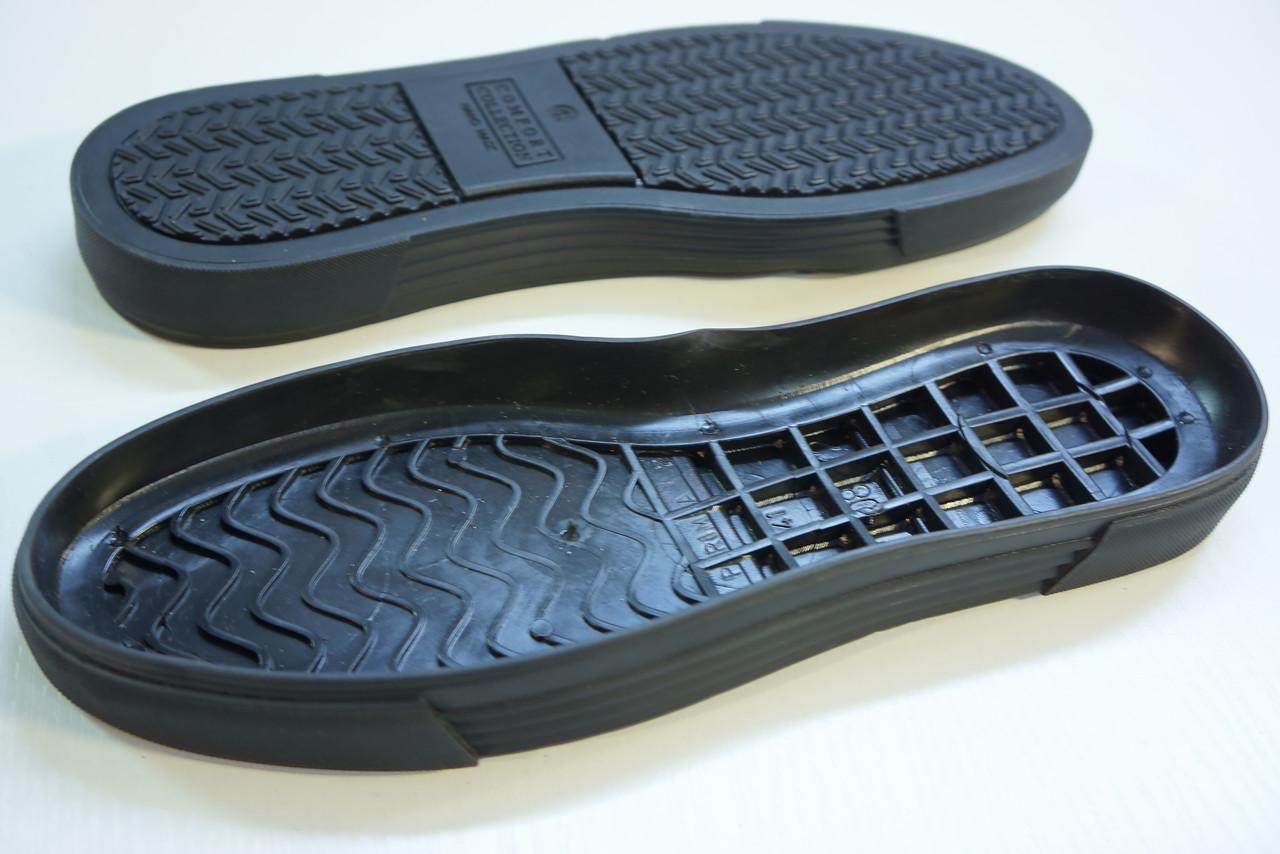 Подошва для обуви мужская Прима-2 р.40-45