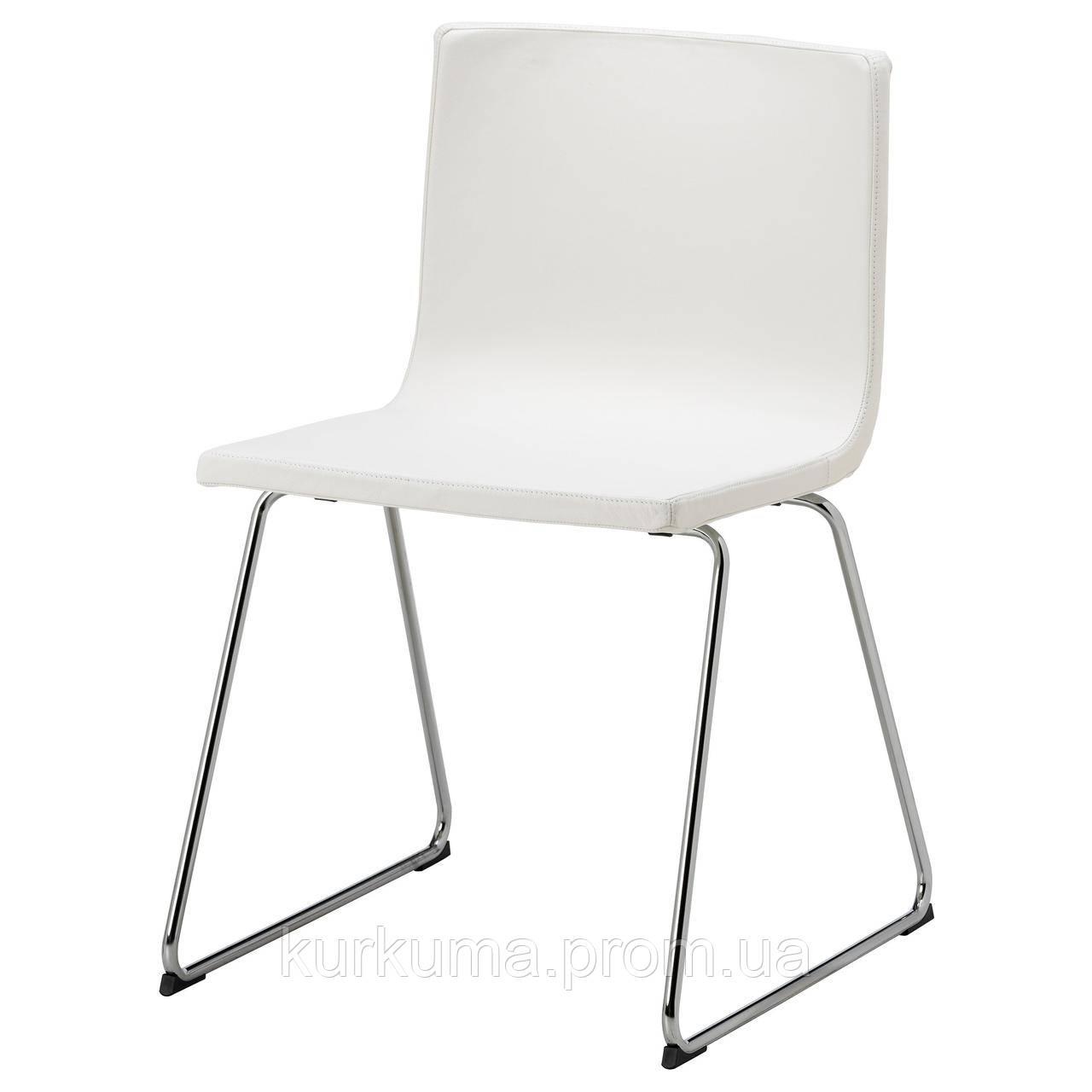 IKEA BERNHARD Стул, хром, Кават белый  (201.530.68)