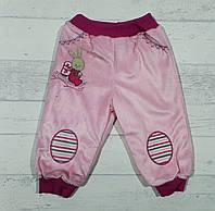 Штаны велюровые на махре для девочек рост 68,74,80,86 см. 5489612730290