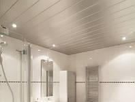Реечный алюминиевый потолок Бард ППР- КФ-100 без межпанельного профиля цвет серебро металлик  готовый комплект