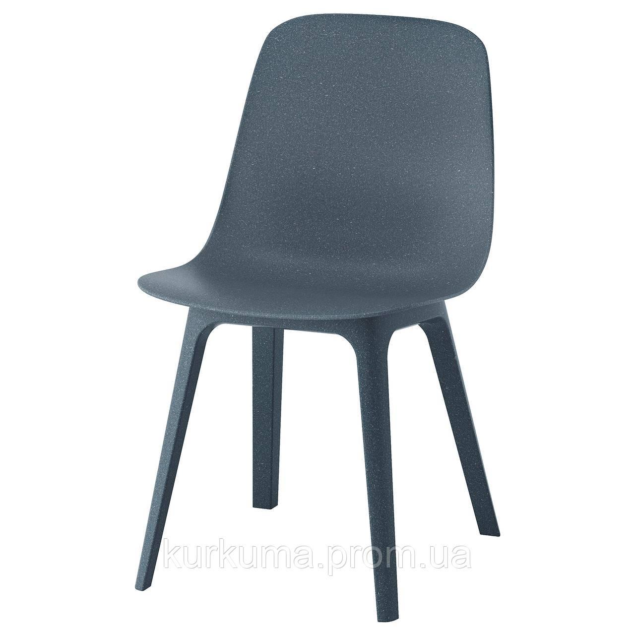 IKEA ODGER Стул, синий  (003.600.02)