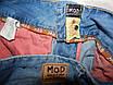 Джинсы женские фирменные M/O/D, W 25 L 32 EUR, 40-42 RUS  120DGG, фото 8