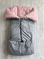 Конверт-трансформер Сірий з рожевим зима 0-4 міс