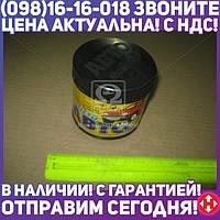 ⭐⭐⭐⭐⭐ Паста для мытья рук Авто-мастер, банка 550г  АМ 550