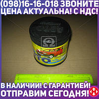 ⭐⭐⭐⭐⭐ Паста для мытья рук Авто-мастер, банка 1кг  АМ 1000