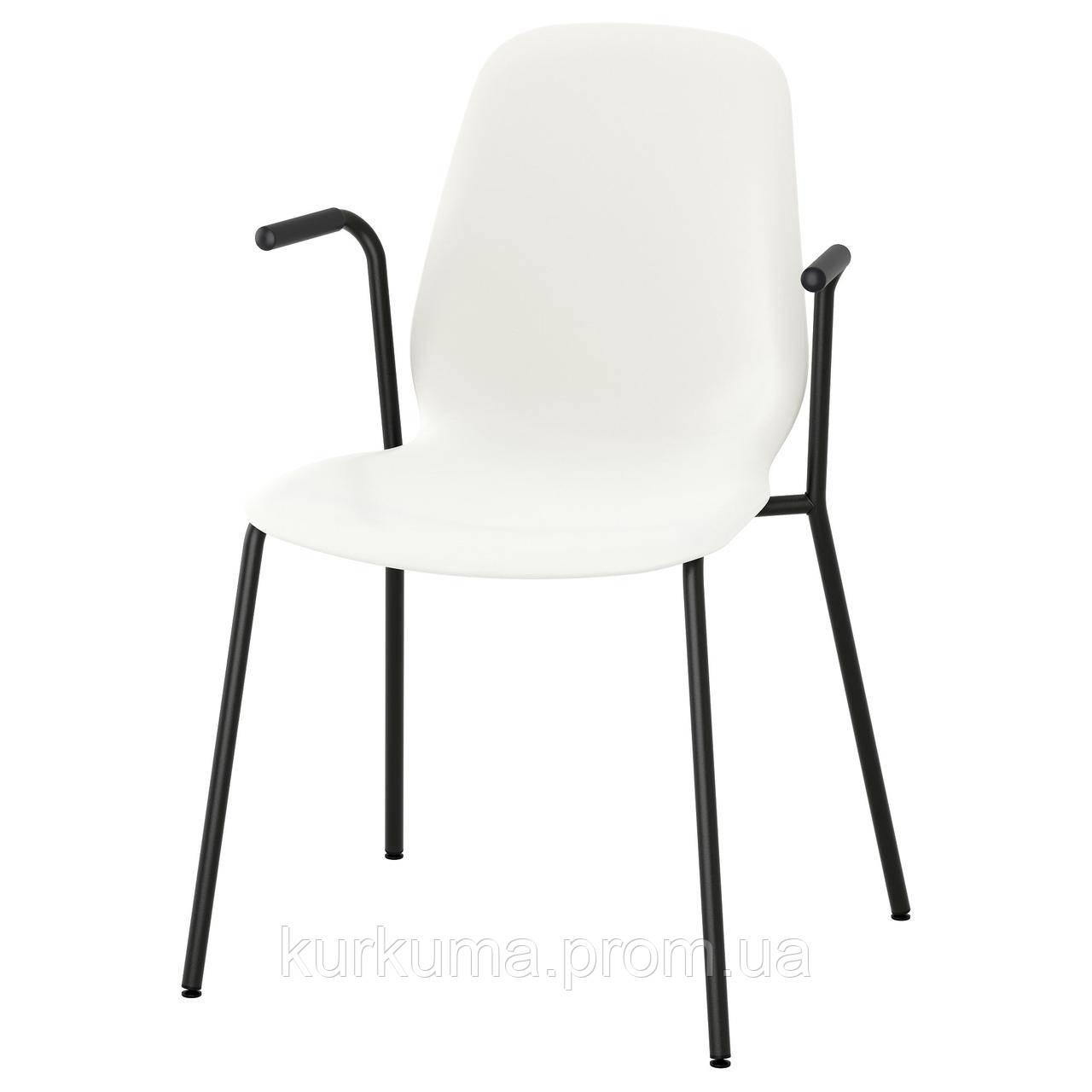 IKEA LEIFARNE Стул с подлокотниками, белый, Дитмар черный  (591.977.21)