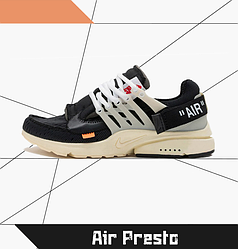 Air Presto