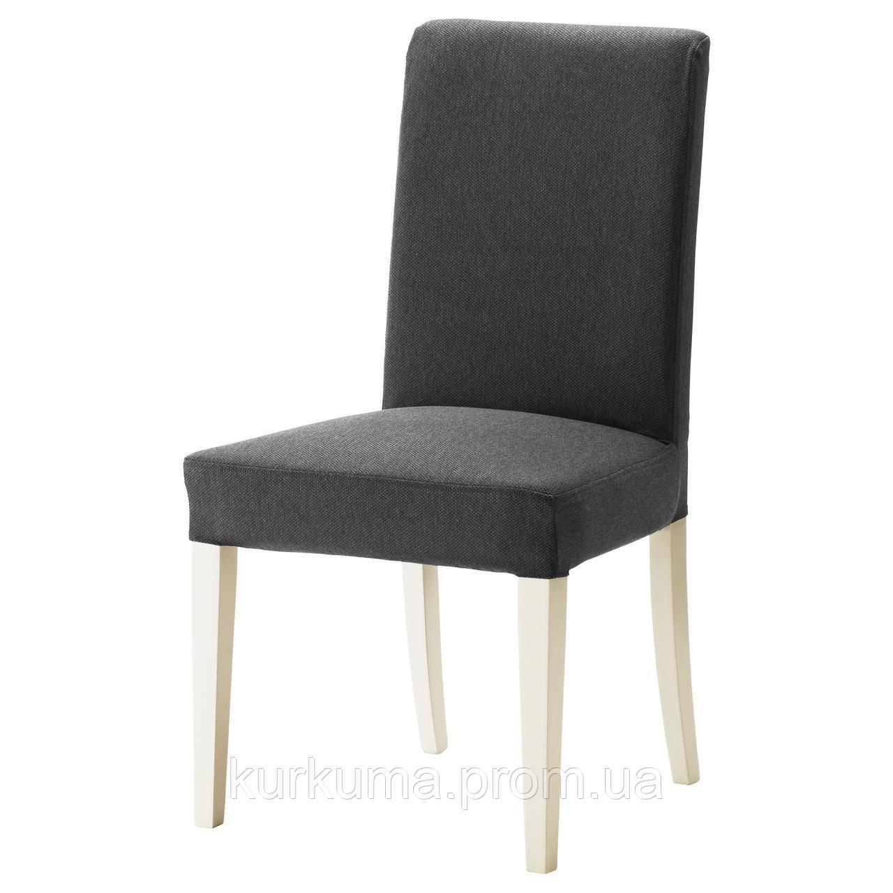 IKEA HENRIKSDAL Стул, белый, ДАНСБУ темно-серый  (399.264.53)