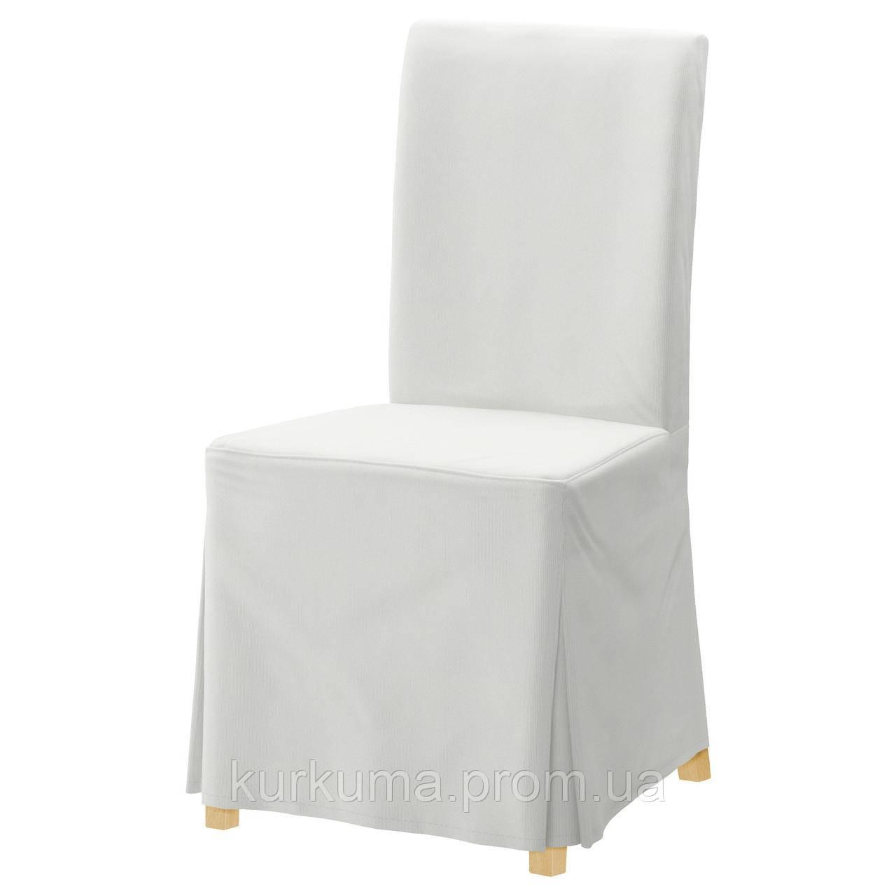 IKEA HENRIKSDAL Стул с длинным чехлом, береза, Блекинге белый  (598.500.46)