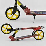Самокат двухколесный Best Scooter 00015 Красный, фото 3