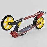 Самокат двухколесный Best Scooter 00015 Красный, фото 4