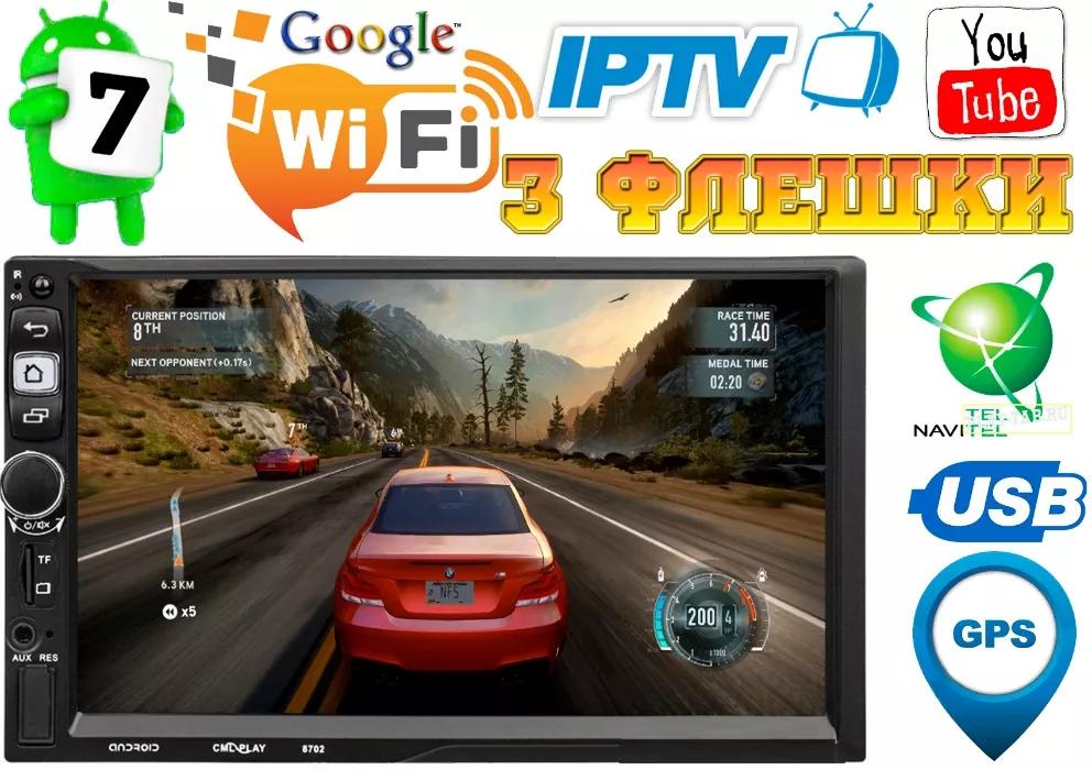 Автомагнитола Pioneer 8702 2DIN, GPS, Android 9.1, IpTV, WIFI, FM, BT