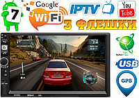 Автомагнитола Pioneer 8702 2DIN, GPS, Android 5.1, IpTV, WIFI, FM, BT